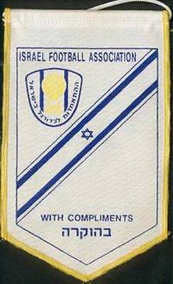 ISRAEL FOOTBALL FEDERATION OLD LOGO SMALL PENNANT